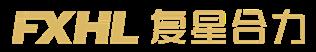 「复星合力」高延性冷轧带肋钢筋行业领导者-安阳复星合力